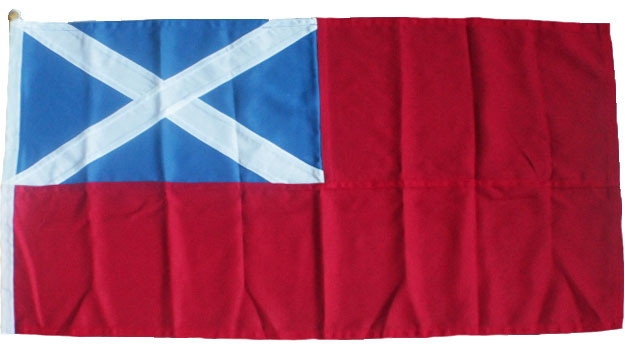 1yd 36x18in 91x45cm Scotland ensign (woven MoD fabric)